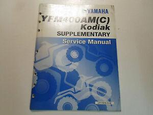 $_35?set_id=880000500F 95 yamaha kodiak 400 4x4 wiring diagram yamaha kodiak 400 4x4 Wiring Diagram for Yamaha Kodiak 400 ATV at soozxer.org