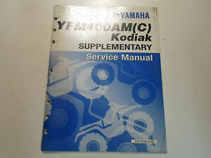 $_35?set_id=880000500F 95 yamaha kodiak 400 4x4 wiring diagram yamaha kodiak 400 4x4 Yamaha Big Bear 350 4x4 Wiring Diagram at creativeand.co
