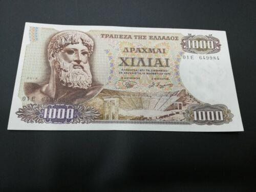 GREECE 1000 DRACHMAI 1970 APHRODITE