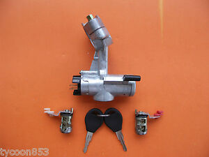 NEW IGNITION BARREL / STEERING LOCK & 2 DOORS SUIT NISSAN R31 SKYLINE & PINTARA