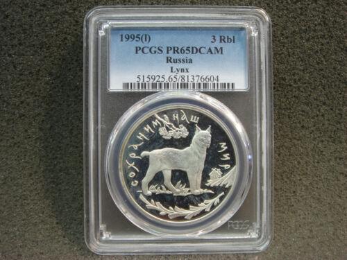 1995 (I) Russia 3 Rouble Ruble 1 oz Silver Lynx PCGS PR65 DCAM