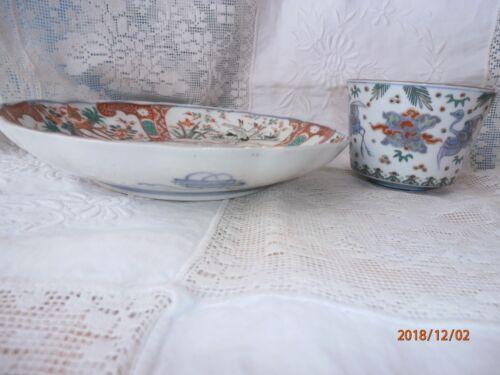 "2 Antique Vintage Japanese Imari Bowls Crane 8"" & 3""  Blue Rings Plate"