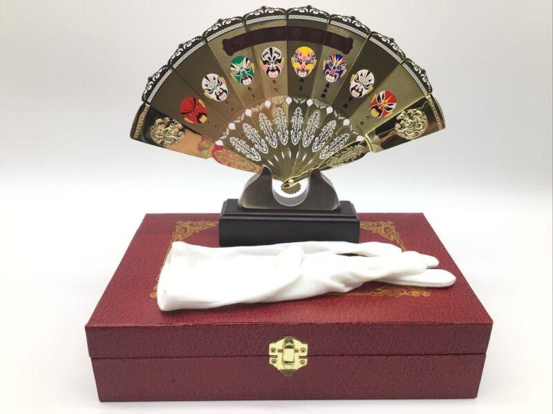 Chinese Decorative Beijing Fan Opera Mask Golden Metal Fan Case Glove Base