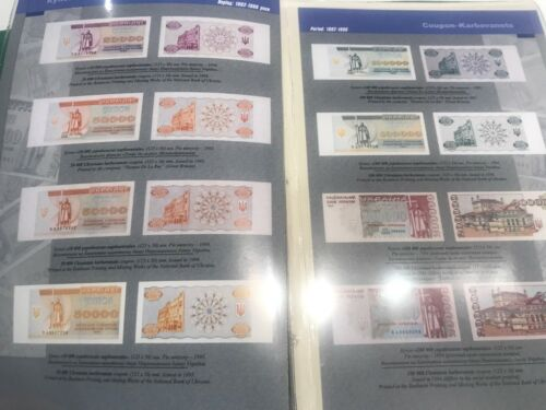 Album for Banknotes (Coupon-Karbovanets) of Ukraine Period 1992-1996