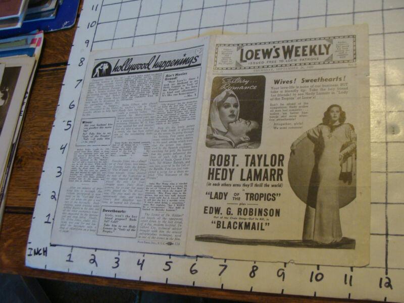 Original MOVIE paper: LOEW