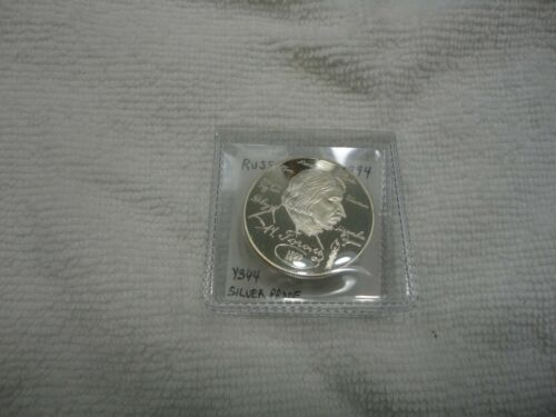 Russia 1994 2 Roubles Proof Y344