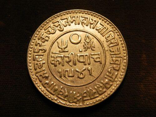 "KUTCH STATE SHREE KHENGAR JI VICTORIA ""5 KORI"" 1884/1941 SILVER COIN RARE"