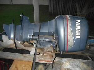 Yamaha Outboard Wreckers