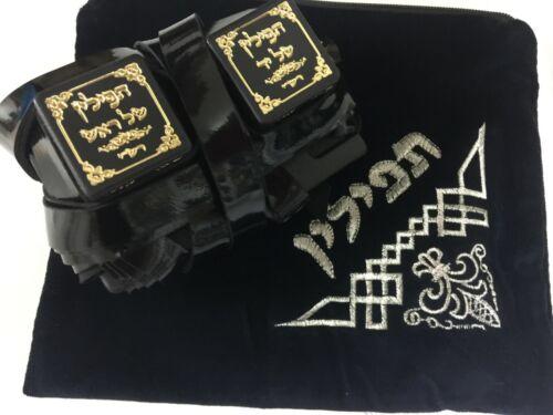Tefillin Dakkot for Right Handed Nusach Sepharadi / Yemenite +  Tefillin Bag