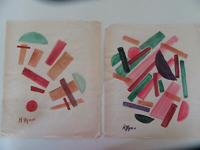 Two watercolors on paper, signed Udaltsova,