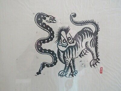 ANTIQUE CHINESE WATER COLOR PAINTING OF SNAKE AND TIGER ON RICE PAPER SIGNED