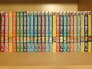 Zatch Bell! Manga Volumes 1-25 English Hornsby Hornsby Area Preview