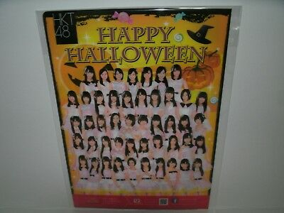 Happy Halloween Team (New HKT48 Happy Halloween Team-KIV Clear file Sakura Miyawaki Mio Tomonaga)