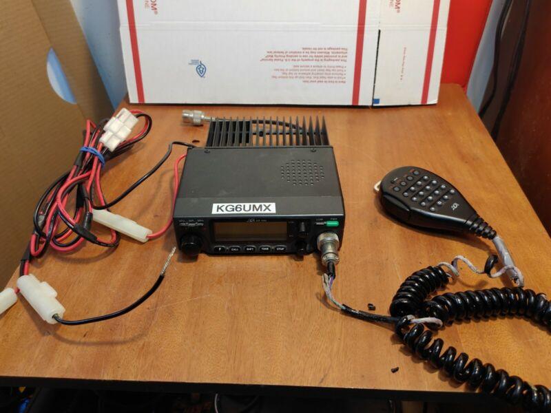ADI AR-446 FM TRANSCEIVER