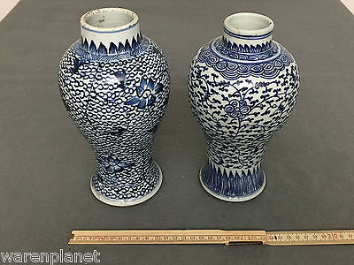 CHINA SEHR ALT ANTIK PAAR 2 VASEN BLAU WEISS je 23cm HOCH old vase asiatica blue