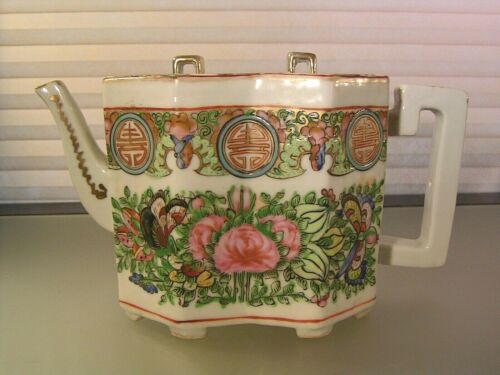 Antique Chinese Famille Rose Teapot Double Chamber
