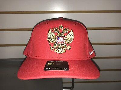 Team Russia Nike Dri-fit Hat