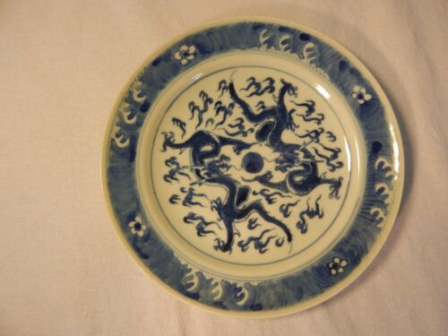 Kanghsi Qinghua Plate of the Great Qing Dynasty