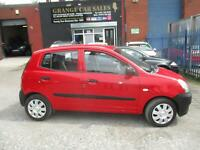 Kia Picanto by Grange Car Sales, Manchester, Greater Manchester