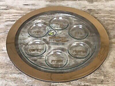 Annieglass Judaica Seder Plate, Gold New Defects J113 Gold Seder Plate