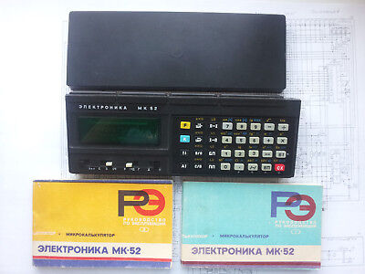 NOS New Soviet Non-HP RPN Programmable Calculator Electronika MK-52, USSR