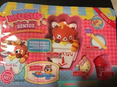 BRAND NEW Smooshy Mushy SERIES 2 BENTOS BOX SCENTED RILEY RED PANDA SLOW (Steel Panda)