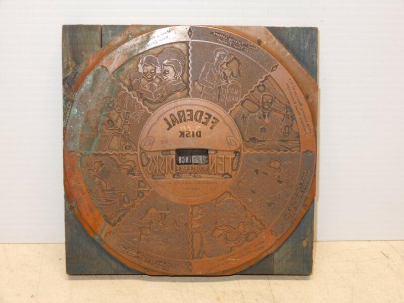 VINTAGE PRINT BLOCK FEDERAL RECORDER CO FEDERAL DISCS HOME RECORDING