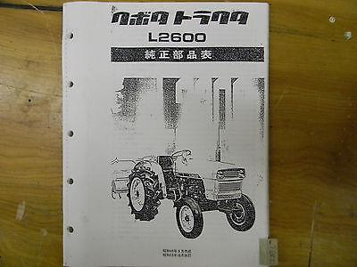 Kubota L2600 Tractor Parts Manual