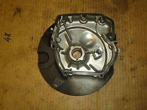 BRIGGS AND STRATTON ENGINE SUMP QUANTUM ENGINES (3-6HP).