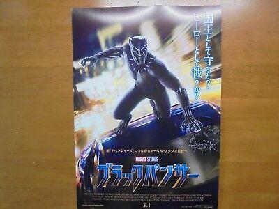 Black Panther MOVIE FLYER mini poster Chirashi Japan ver.2 30-1