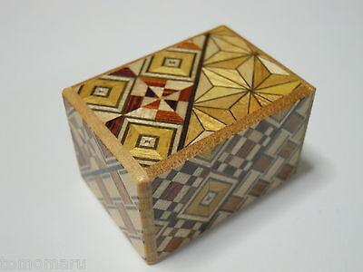 Mame 10 steps Yosegi Japanese secret Puzzle Box Himitsu-bako Brand NEW by OKA