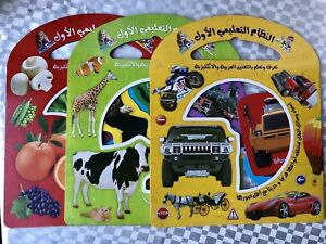 Picture book set Arabic <=> English new