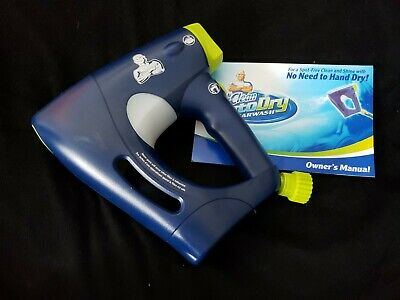 NEW Mr. Clean Auto Dry Car Wash System Sprayer Spray Gun ONLY  Dry Wash System