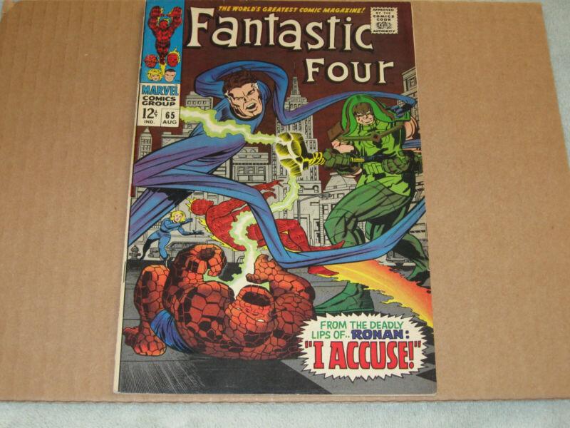 Fantastic Four #65 VF 8.0 1st Ronan The Accuser