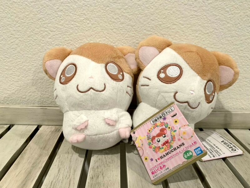 I LOVE HAMUCHANS Hamtaro Plushie from Japan