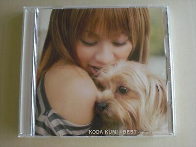 Kumi Koda / Best ~second