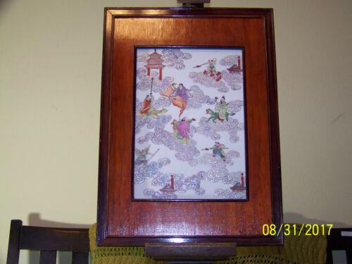 Vintage Chinese Porcelain Tile HardWood Framed