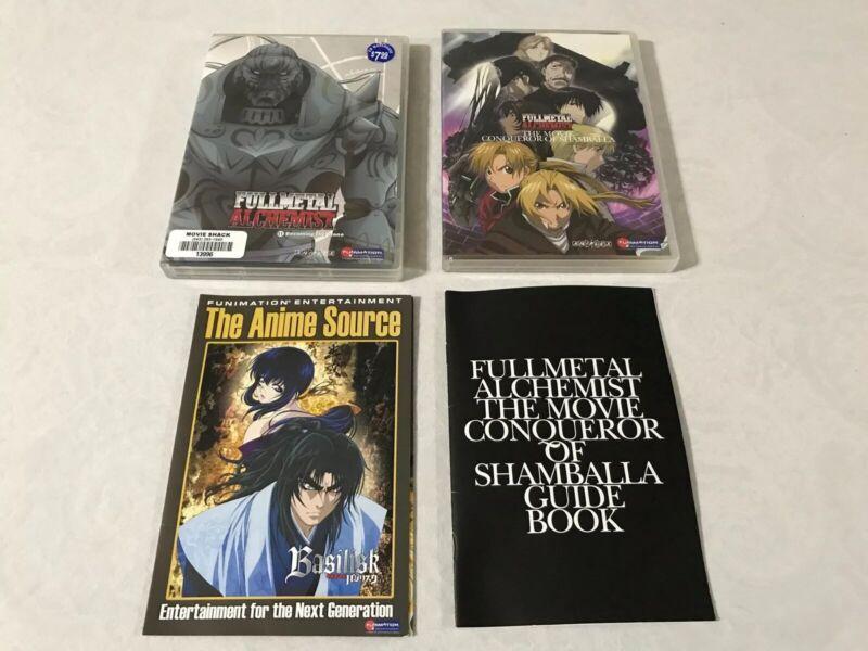 Fullmetal Alchemist The Movie: Conqueror of Shamballa With The Guide Book!
