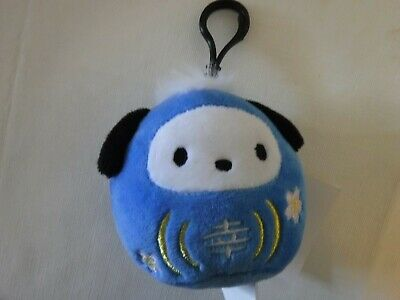 Good Luck Items (Sanrio Pochacco Daruma Good Luck Plush With Clip Very Rare Limited)