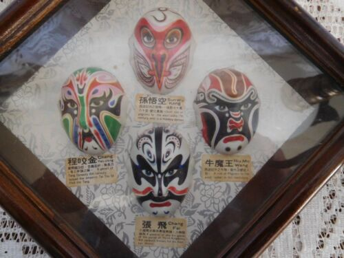 Chinese Masks Porcelain Oriental - 4 Mounted Mini Masks Wall Decor - Free Ship~