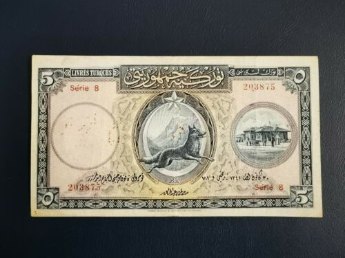 TURKEY , 5 LIRA 1926 1st ISSUE , VF RARE