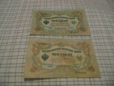 RUSSIA-(-1905-)-3 RUBLES-LOT of 2- BANKNOTES CIRCULATED & UNCIRCULATED-P-9C