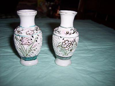 VINTAGE - MINI VASE WITH LATTICE AND (Lattice Vase)