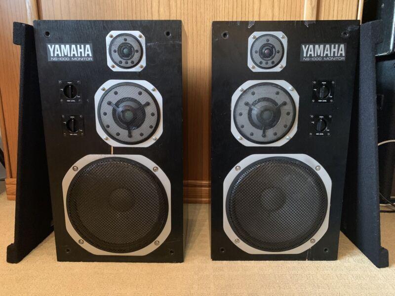 Yamaha NS-1000M Loudspeakers (pair)