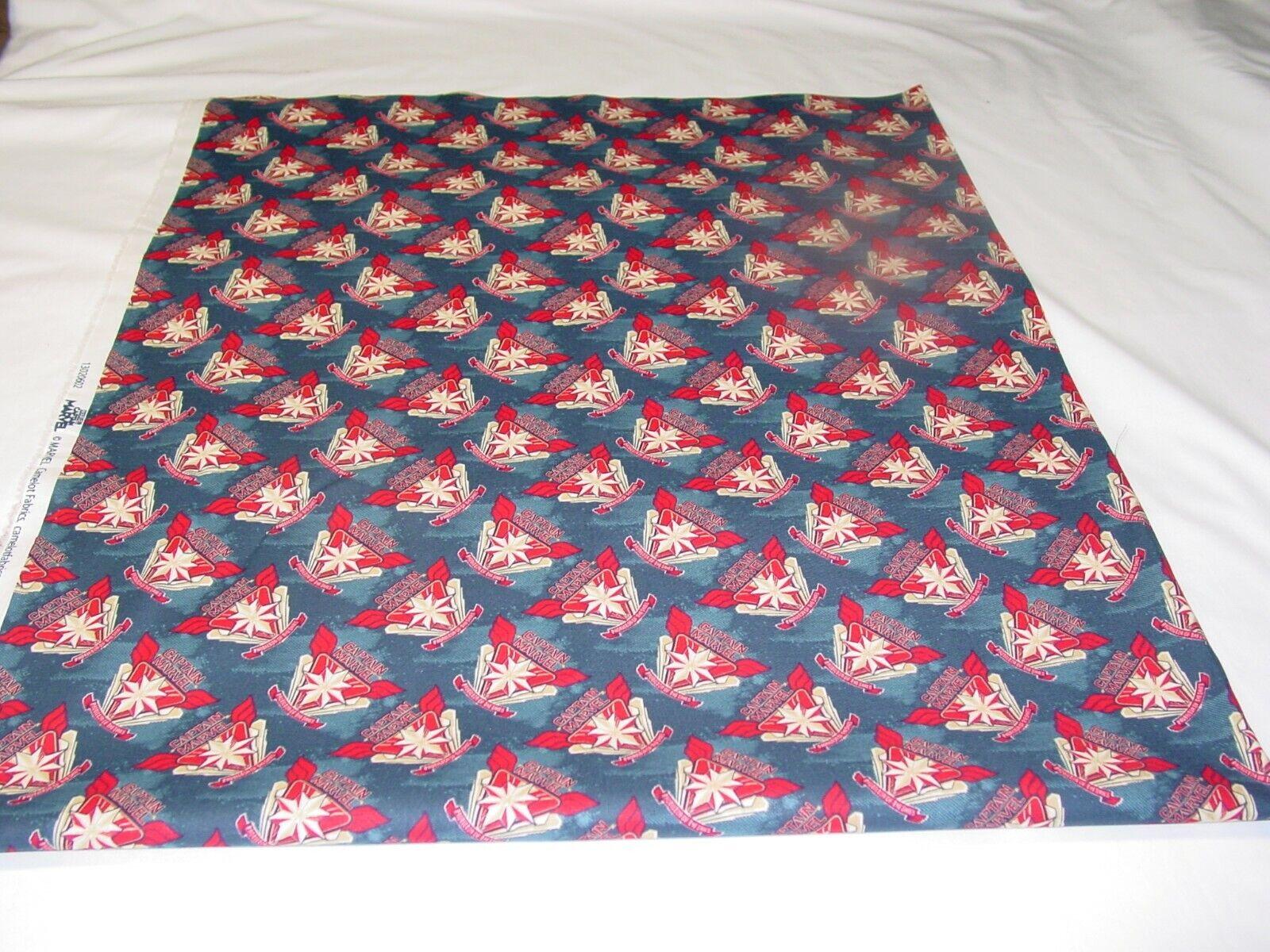 CAPTAIN MARVEL LOGO BLUE 100 COTTON FABRIC REMNANT LENGHT 34 X WIDTH 42  - $10.50