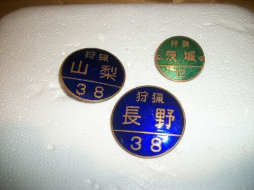 Rare Chinese District Hunting Permit Pins.