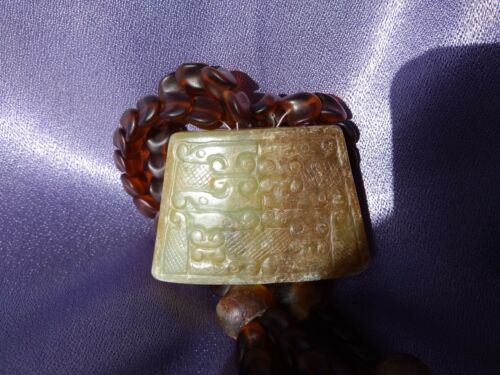 Antique Chinese Jade sword decoration pendant plaque