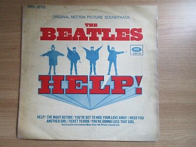 The Beatles - Help Rare Unique Korea LP COLLECTIBLE