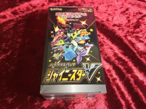 Shiny Star V Box Pokemon Card Game Sword & Shield High Class Pack Japanese
