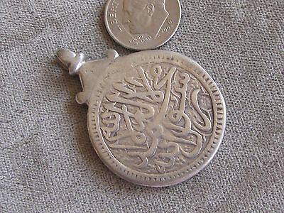 Rare Antique Islamic Sterling Silver Pendant